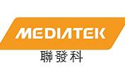 聯發科Logo